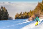 Сноубордист преди стръмния участък