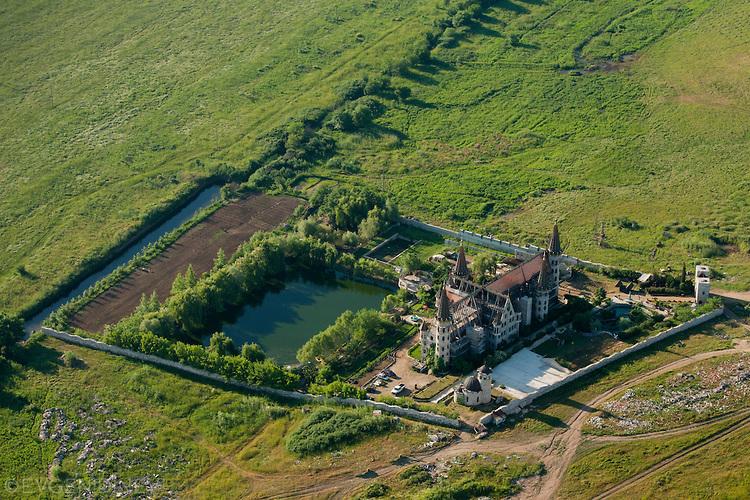 Замък в Равадиново