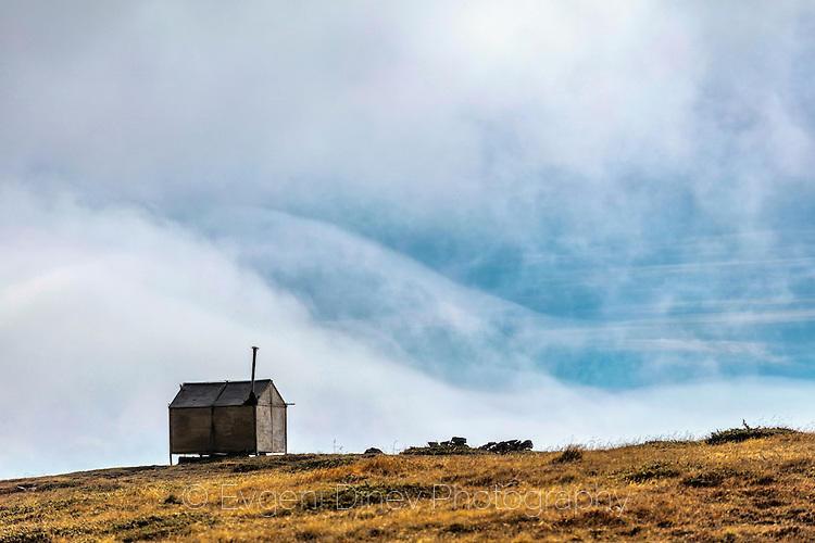 Метален заслон на връх Амбарица