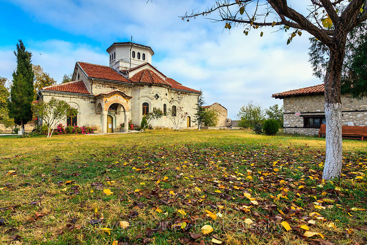 Араповския манастир