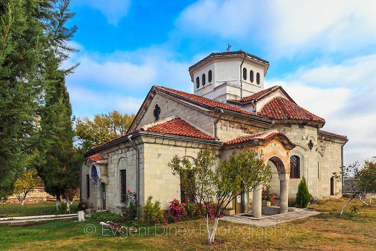 Араповския манастир до Асеновград