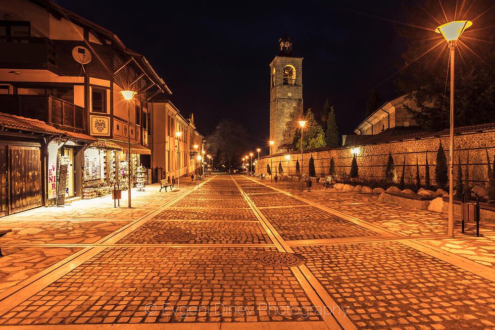 Централната улица в Банско