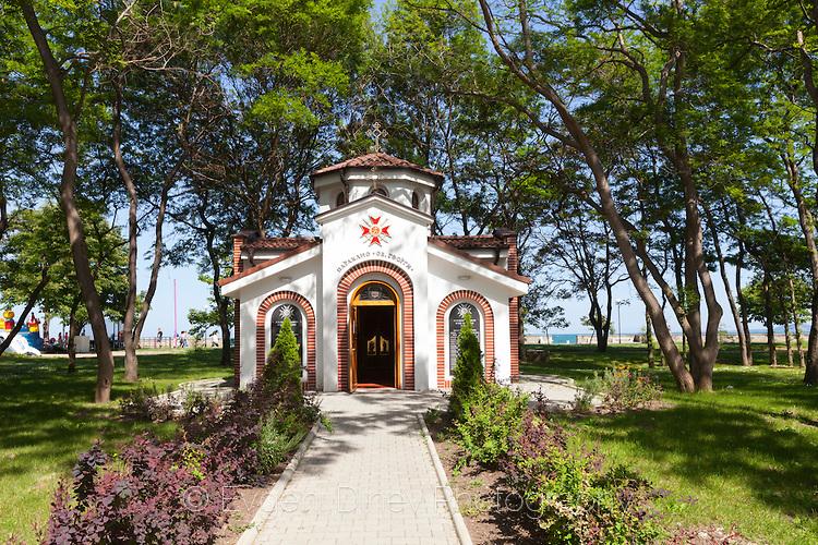 Параклис в морската градина на Бургас