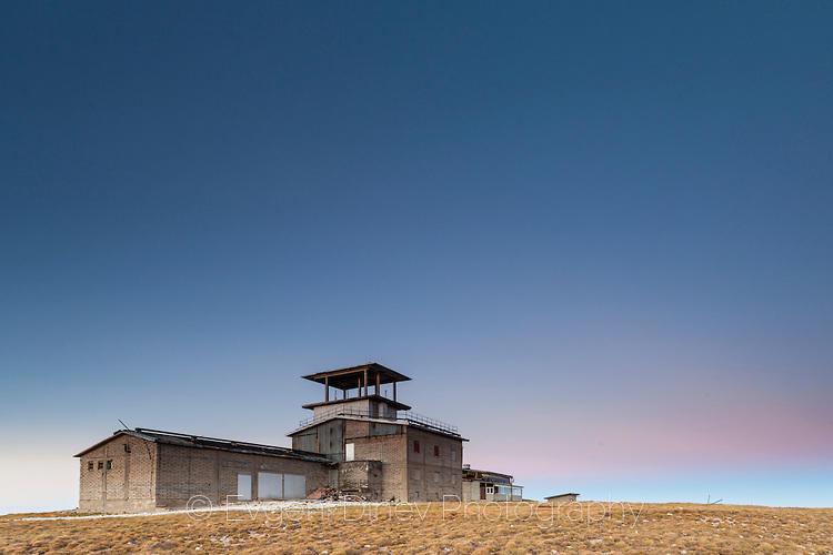 Военна база на връх Голям Кадемлия
