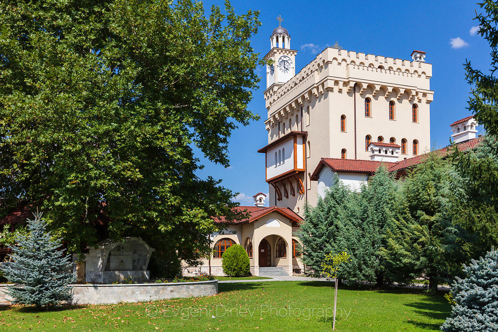 Манастир Свети Георги Победоносец