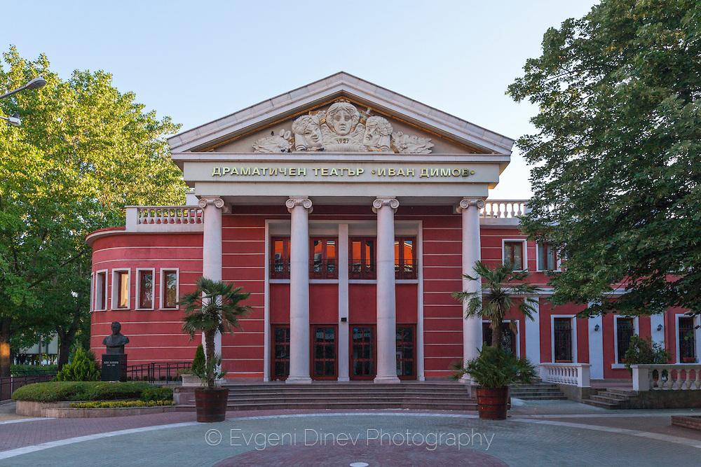 Сградата на хасковския театър