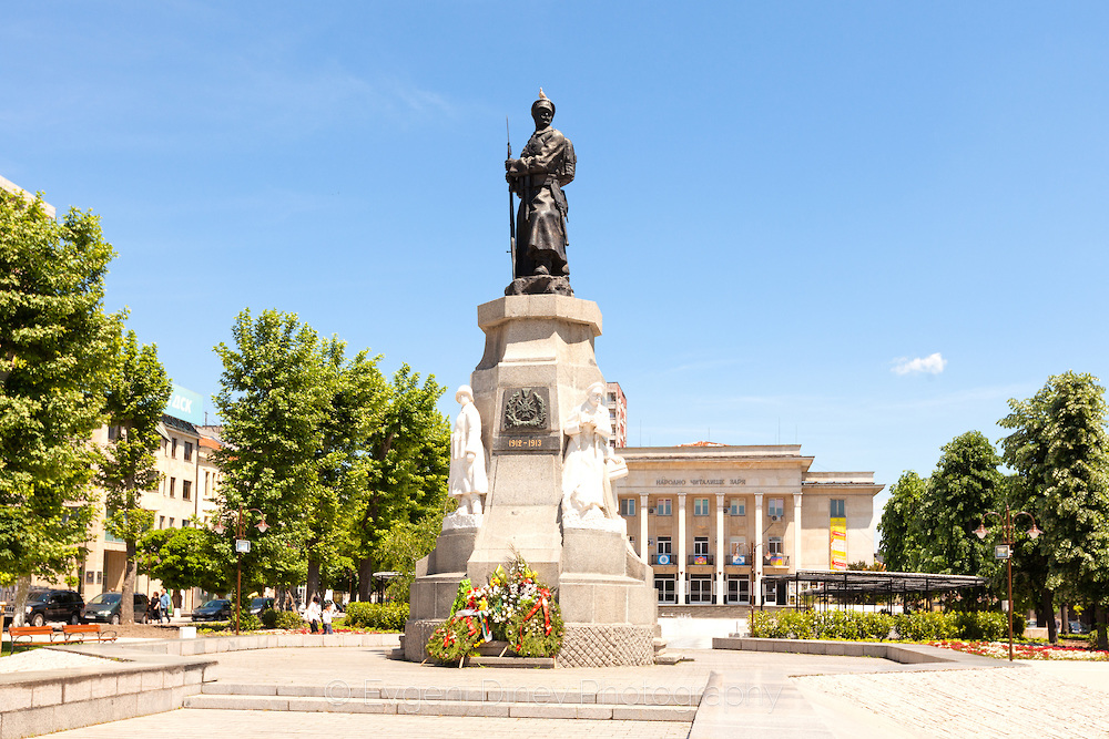 Мемориал в центъра на Хасково