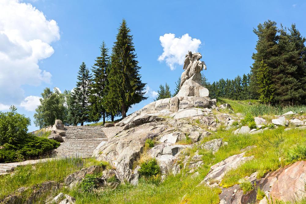 Паметник на Бенковски в Копривщица