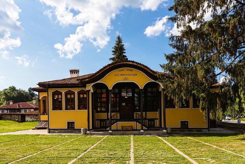 Възрожденско училище в Копривщица