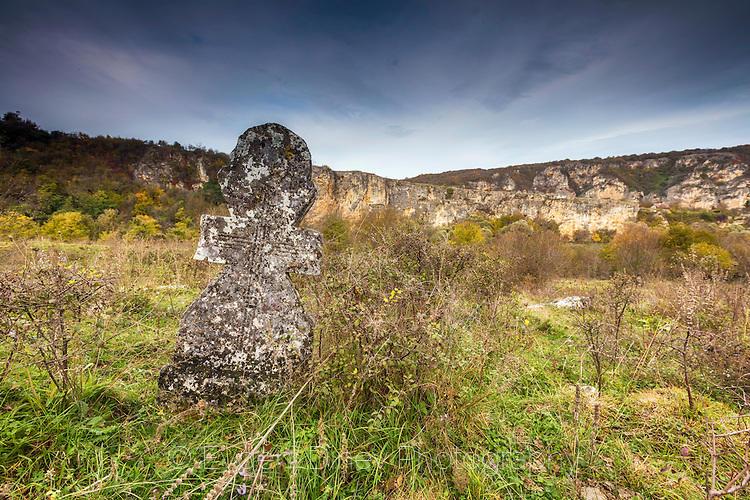 Старо християнско гробище от XVII век край Нисово
