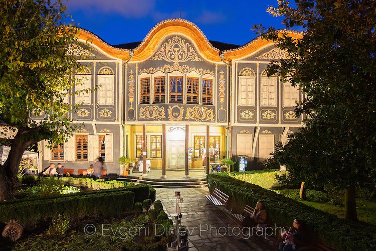 Етнографски музей в стария Пловдив