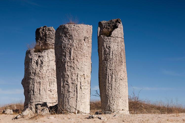 Три каменни братя