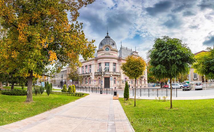 Библиотеката в Русе