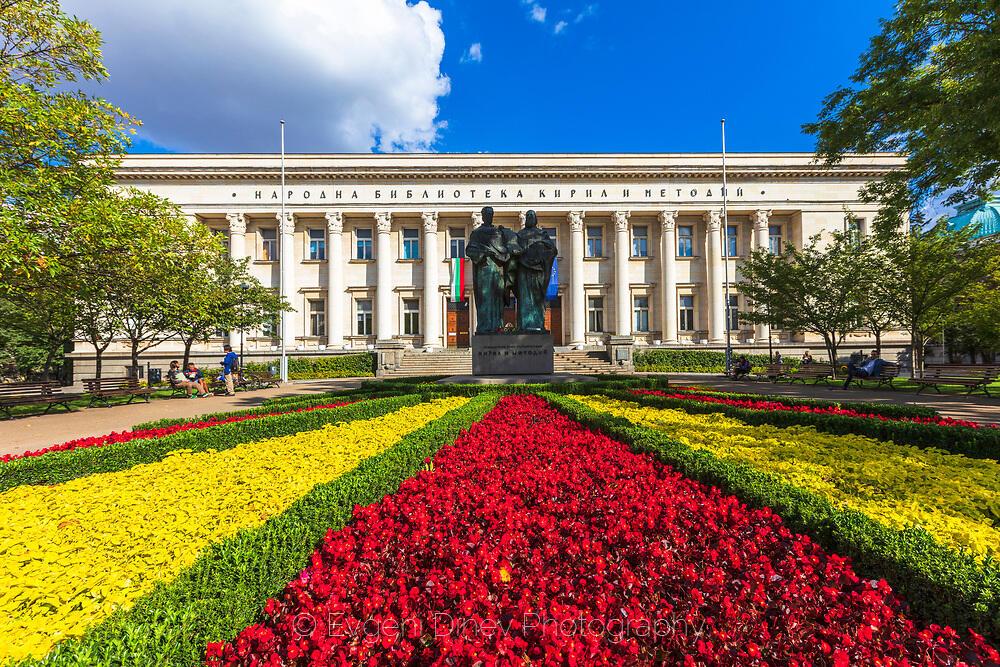 Национална библиотека Кирил и Методий