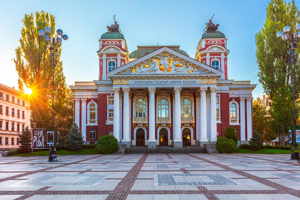 Народен театър Иван Вазов
