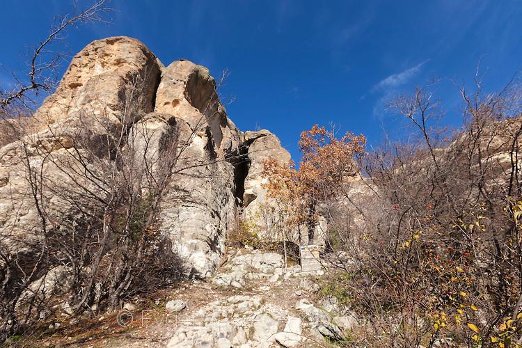 Култов Тракийски комплекс пещера Утробата